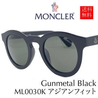 モンクレール(MONCLER)の【新品】Moncler モンクレール サングラス ML0007 01N ブラック(サングラス/メガネ)