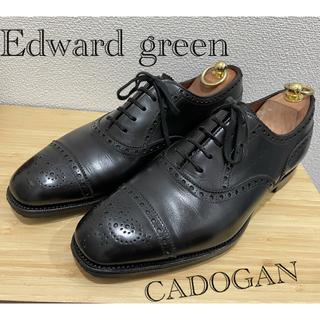 エドワードグリーン(EDWARD GREEN)の非常に美品‼️エドワードグリーン カドガン 美品(ドレス/ビジネス)