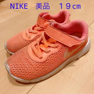 NIKE - 女の子 19cm ピンク オレンジ  NIKE ナイキ スニーカー