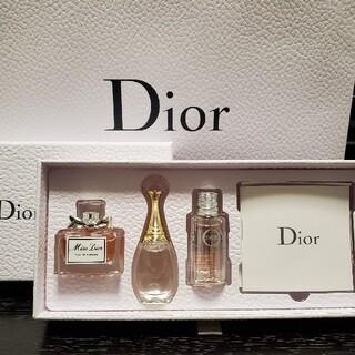 Christian Dior - ディオール ミニチュア フレグランスギフト