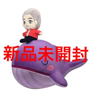 防弾少年団(BTS) - [TinyTAN] Plush Whale ぬいぐるみ クジラ