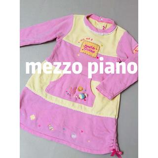 mezzo piano - メゾピアノ MEZZO PIANO 長袖 ワンピース 100