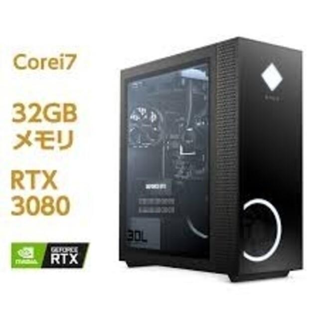 HP(ヒューレットパッカード)のHP OMEN30L ゲーミングPC 新品未使用 (GPUなし) スマホ/家電/カメラのPC/タブレット(デスクトップ型PC)の商品写真