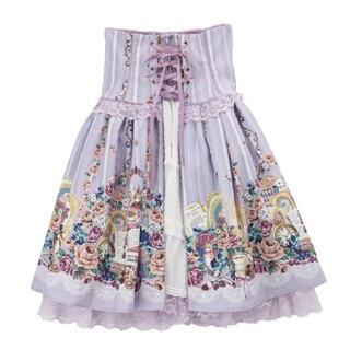axes femme - axes♡ティータイムバニースカート