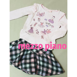 mezzo piano - メゾピアノ MEZZO PIANO ロンT&スカート 上下 2点セット 110