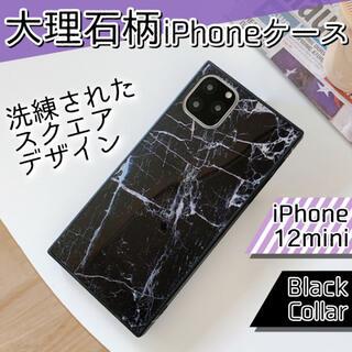 スマホ ケース 大理石柄 iPhone12mini 対応 ブラック