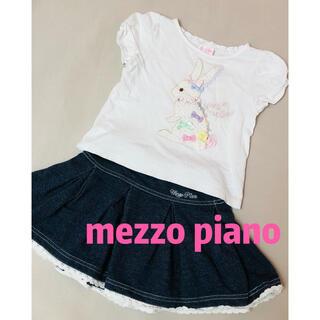 メゾピアノ(mezzo piano)のメゾピアノ 半袖 Tシャツ&スカート 上下 2点セット 100(Tシャツ/カットソー)
