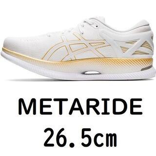 アシックス(asics)のasics MetaRide 26.5cm White Pure Gold(シューズ)