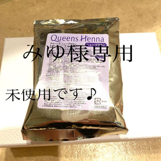 Queens Henna(カラーリング剤)
