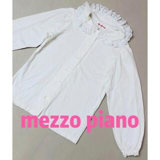メゾピアノ(mezzo piano)のメゾピアノ MEZZO PIANO 長袖 ブラウス 120(Tシャツ/カットソー)