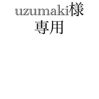 uzumaki様専用(ルアー用品)