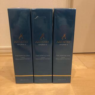 アムウェイ(Amway)のアムウェイ  ハイドラアクアスキンローション(化粧水)3本(化粧水/ローション)