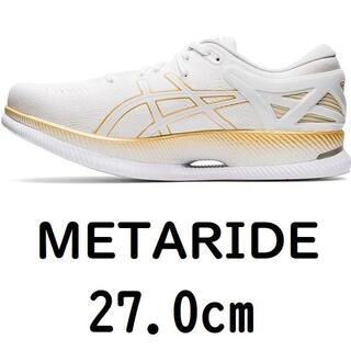 アシックス(asics)のasics MetaRide 27.0cm White Pure Gold(シューズ)