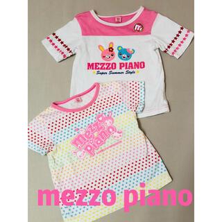 メゾピアノ(mezzo piano)のメゾピアノ MEZZO PIANO 半袖Tシャツ 2枚 100(Tシャツ/カットソー)