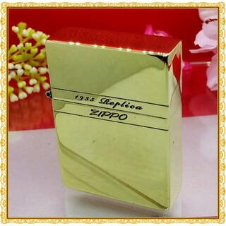 ジッポー(ZIPPO)の№471 ZIPPO 1935 Replica ミラーライン 真鍮無垢 ジッポー(タバコグッズ)