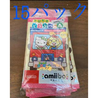 サンリオ - amiiboカード サンリオキャラクターズコラボ 復刻版
