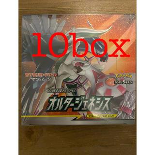 ポケモン(ポケモン)のオルタージェネシス 未開封BOX ポケモンカード(Box/デッキ/パック)