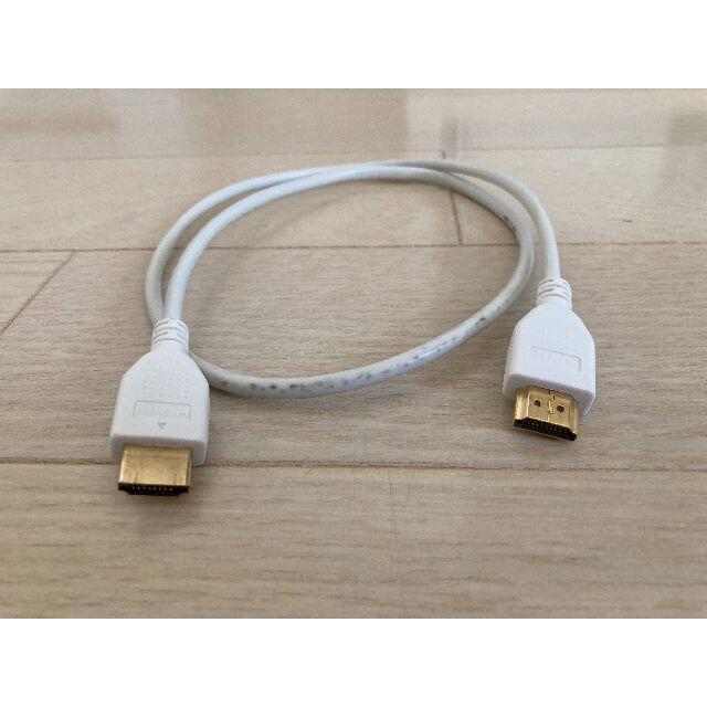 DELL(デル)のデル・22インチワイド液晶モニター U2212HMc(DELL) スマホ/家電/カメラのPC/タブレット(ディスプレイ)の商品写真