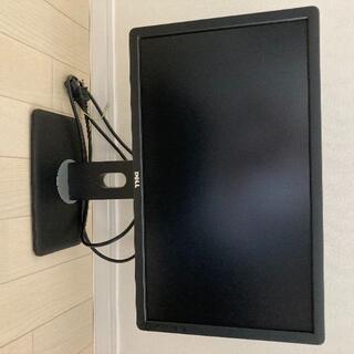 DELL - デル・22インチワイド液晶モニター U2212HMc(DELL Monitor)
