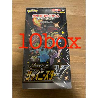 ポケモン(ポケモン)のシャイニースター 10box(Box/デッキ/パック)