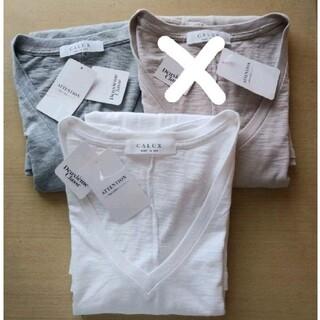 DEUXIEME CLASSE - ★新品、タグ付き★【CALUX/キャラクス】コットンスラブTシャツ 2点