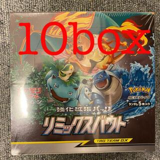 ポケモン(ポケモン)のポケカ リミックスバウト(Box/デッキ/パック)