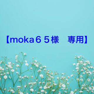 ✨15g✨ エンシェールズ カラーバター 【アッシュミルクティー 15g】(カラーリング剤)