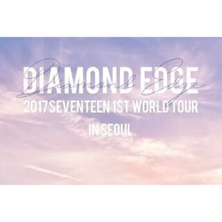 SEVENTEEN - SEVENTEEN DIAMOND EDGE in SEOUL 日本語字幕付
