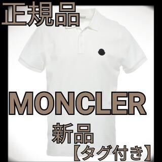 MONCLER - MONCLER モンクレール 2020年春夏新作 【タグ付き】