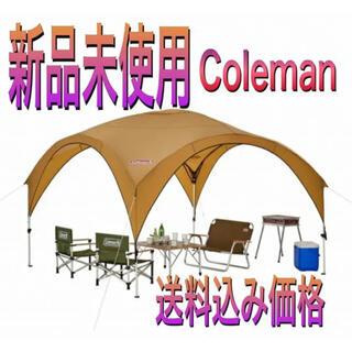 コールマン(Coleman)の最終値下げ❗️新品未使用❗️ コールマン 2021年新作パーティーシェードライト(テント/タープ)