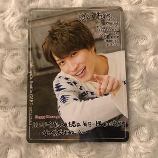 Johnny's - 渡辺翔太 ジャニーズJr.カレンダー カード