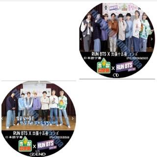 防弾少年団(BTS) - BTS★RUN BTS X 出張十五夜 コラボ①&②EP1~4♪DVD2枚セット