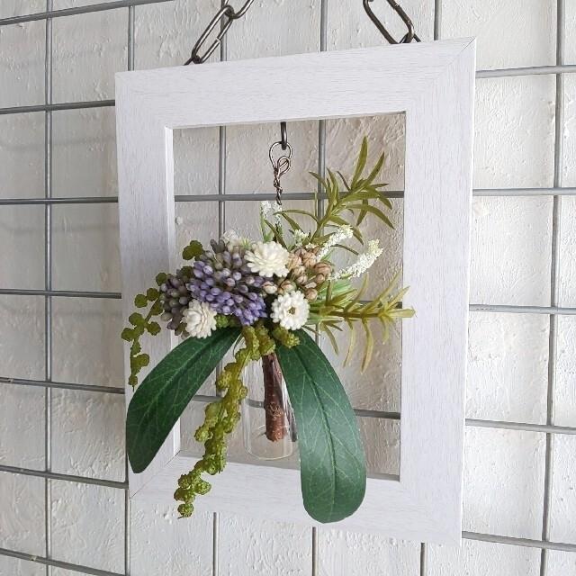 *ガラスボトルのボタニカルフレーム (セダム.オリーブ.ミモザ) ハンドメイドのフラワー/ガーデン(その他)の商品写真