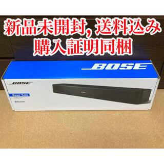 ボーズ(BOSE)の【新品未開封】Bose Solo TV Speaker(スピーカー)