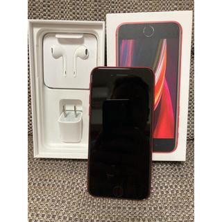 iPhone - iPhone SE2 レッド 64GB SIMフリー MX9U2J/A