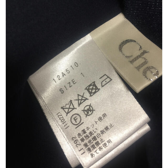 Chesty(チェスティ)のチェスティ  デニム刺繍ワンピース レディースのワンピース(ひざ丈ワンピース)の商品写真