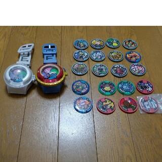 DX妖怪ウォッチ &  DX妖怪ウォッチ零式 メダル20枚(ホロ1枚)ダブりなし