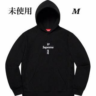 Supreme - Supreme Cross Box Logo Hooded Sweatshirt