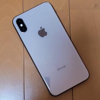 Apple - iPhone XS 512GB ゴールド