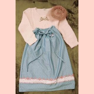 グリモワール(Grimoire)のヴィンテージ 水色 ドット 花柄 スカート 着用画像あり(ロングスカート)