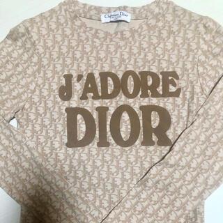 Dior - Dior ロングスリーブTシャツ トロッター柄