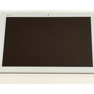Xperia - SONY Xperia Z4 Tablet SO-05G White
