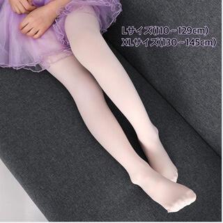 2足セット【130-145サイズ】子供用 バレエタイツ XLサイズ (ダンス/バレエ)