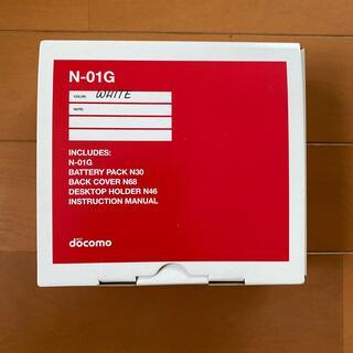NTTdocomo - docomo N-01G WHITE 新品未使用