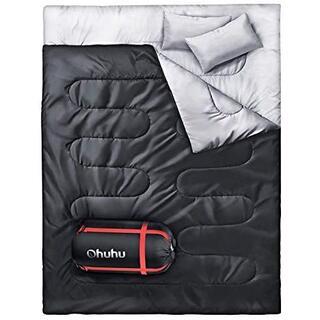 Ohuhu 寝袋 封筒型 2人用 防水 シュラフ 丸洗いok 連結可能 最低使用(旅行用品)