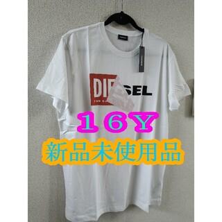 DIESEL - 新品未使用品 DIESEL ロゴ ホワイト Tシャツ 16Y サイズ タグ付き