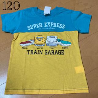 男の子 新幹線 Tシャツ 120