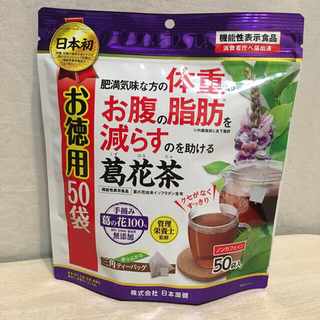 感謝sale❤️5548❤️新品✨葛花茶 50袋(健康茶)