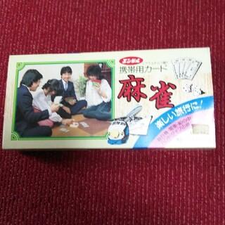 携帯用カード 麻雀( プラスチック製)(麻雀)