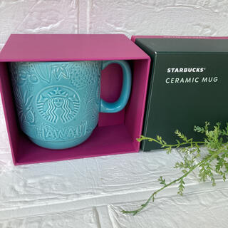 Starbucks Coffee - ハワイ限定 スターバックス マグカップ スタバ ターコイズブルー マグ 陶器